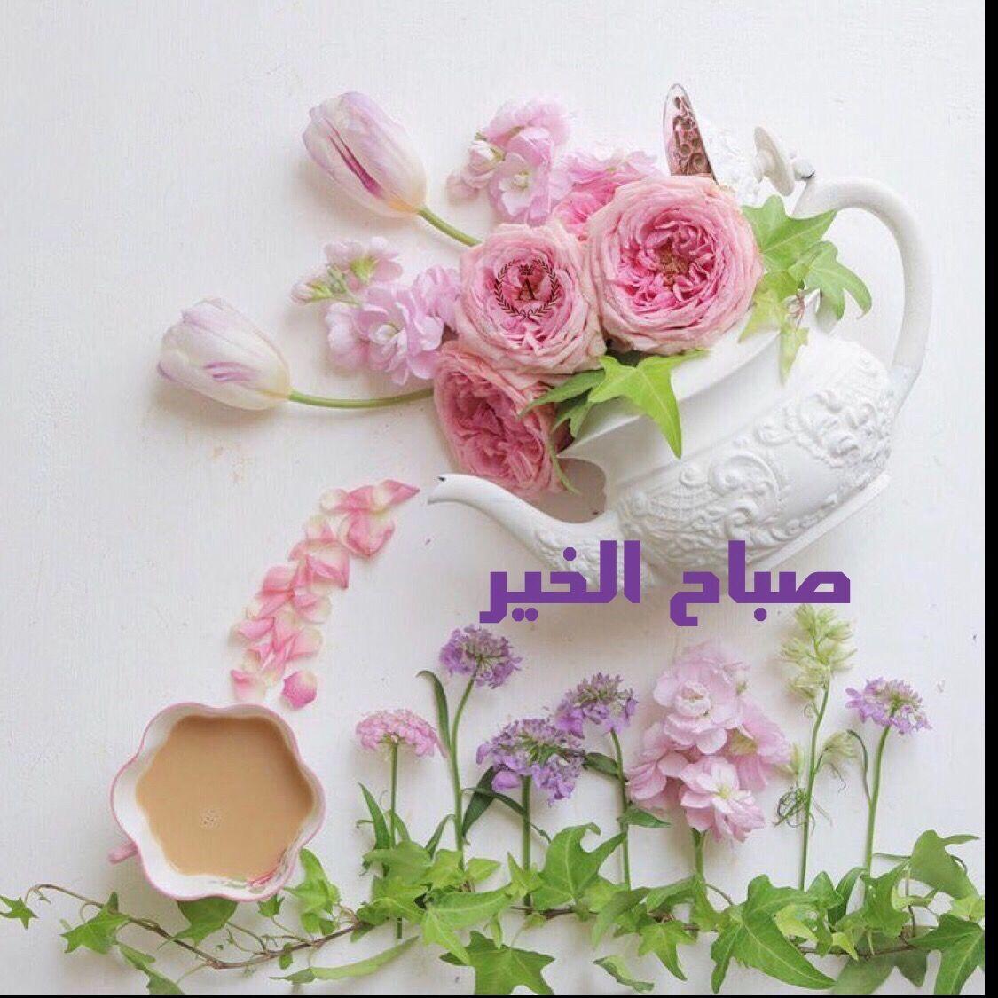 بالصور خلفيات صباحيه , صور و رمزيات صباحيه 3937 11