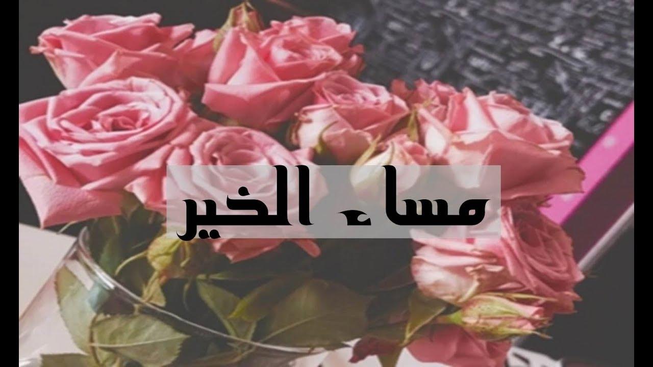 بالصور صور صباح ومساء الخير , صور مميزة صباح ومساء الخير 4259 10