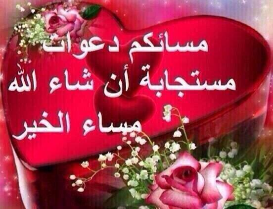 صور صور صباح ومساء الخير , صور مميزة صباح ومساء الخير