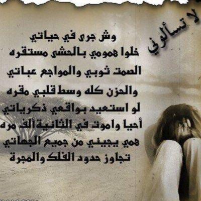 بالصور كلام حزين عن الدنيا , كلمات حزينه مختلفه 4482 12