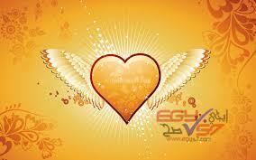 بالصور رمز قلب , اشيك رموز قلب 4624 1