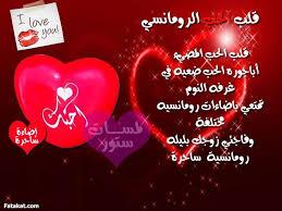 بالصور رمز قلب , اشيك رموز قلب 4624 7