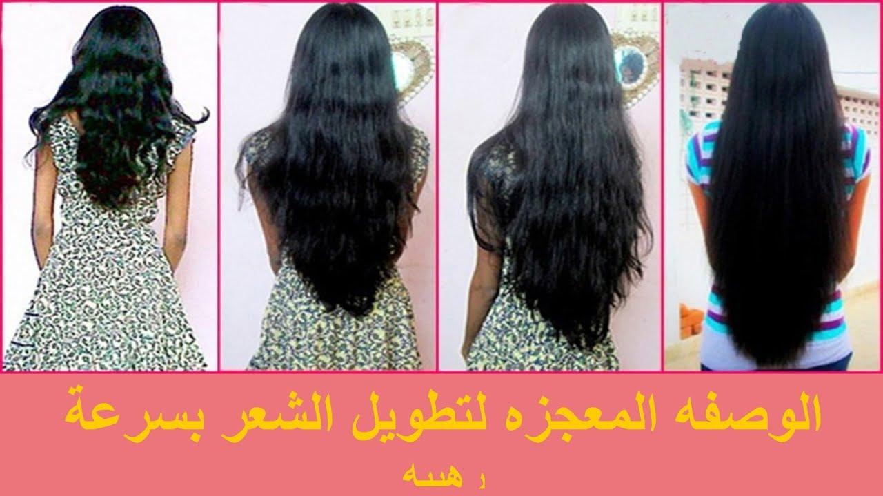 بالصور تطويل الشعر في يوم , طويل الشعر بسرعة 4682 2
