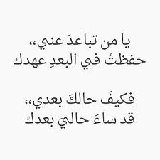 بالصور اشعار حب وغزل , اشعار في الغزل 4691 1