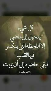 بالصور اشعار حب وغزل , اشعار في الغزل 4691 2
