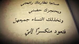 بالصور اشعار حب وغزل , اشعار في الغزل 4691 5