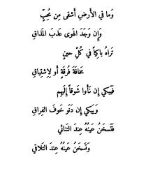 بالصور اشعار حب وغزل , اشعار في الغزل 4691