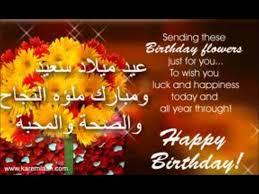 بالصور رسائل اعياد ميلاد , كلمات جديده للعيد ميلاد 4726 23