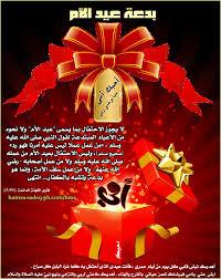 بالصور رسائل اعياد ميلاد , كلمات جديده للعيد ميلاد 4726 24