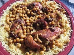 بالصور اكلات رمضان 2019 , صور اكلات رمضان2019 4730 2