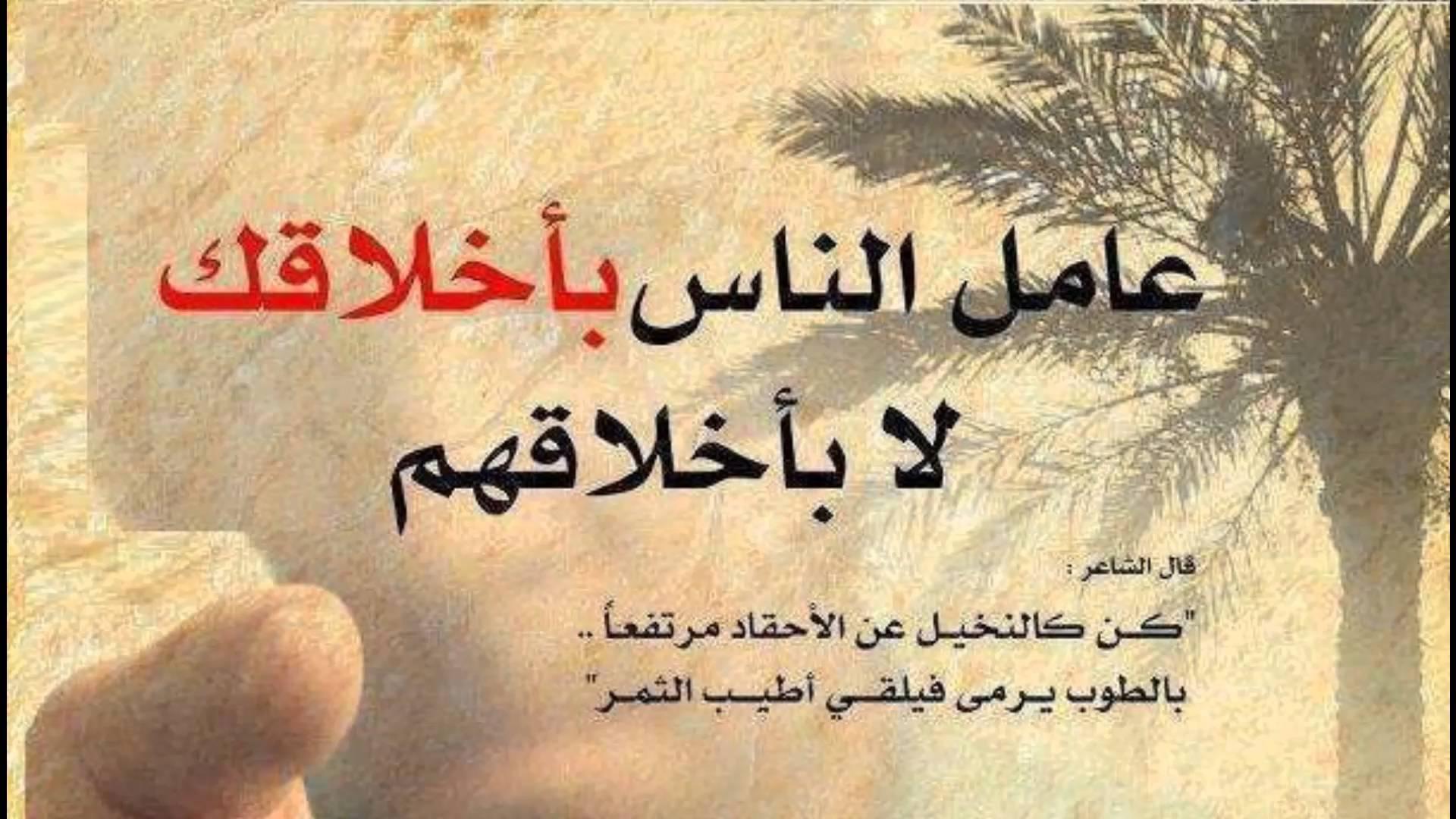 صورة صور كلام الناس , حكم وعبر عن كلام الناس 5290 2