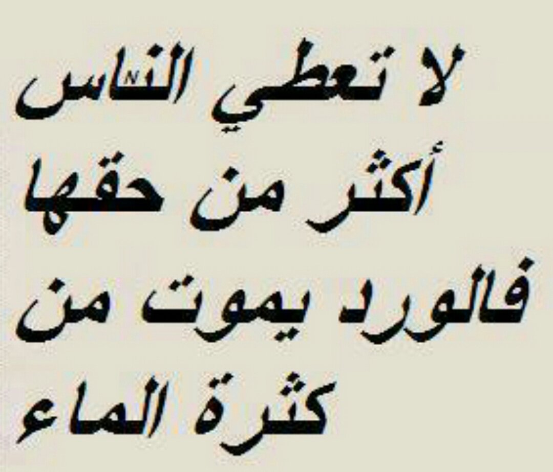 صورة صور كلام الناس , حكم وعبر عن كلام الناس 5290