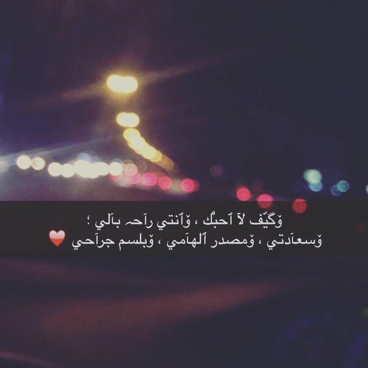 صورة كلام سناب , كلمات وصور سناب 5332 2