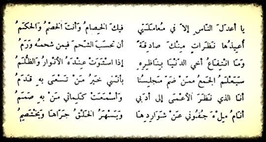 صورة ابيات شعر حلوه وقويه , اجمل المقاطع من ابيات الشعر