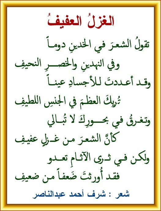 شعر غزل في العيون سوداني Shaer Blog