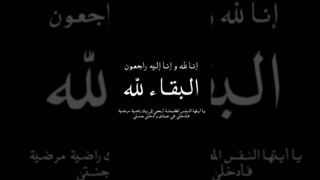 بالصور كلمات حزينة عن الموت , عبارات مؤلمه عن الموت 5459