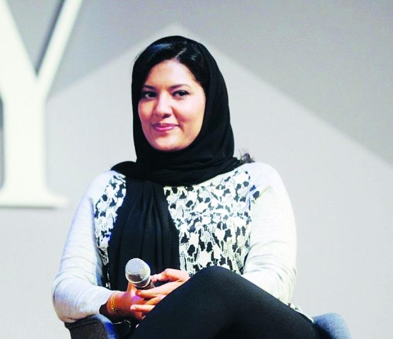 بالصور ريما بنت بندر بن سلطان , ما لا تعرفه عن الاميرة ريما بنت بندر بن سلطان 5475 1