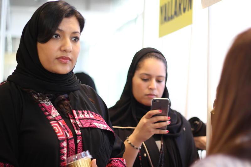 بالصور ريما بنت بندر بن سلطان , ما لا تعرفه عن الاميرة ريما بنت بندر بن سلطان 5475 4