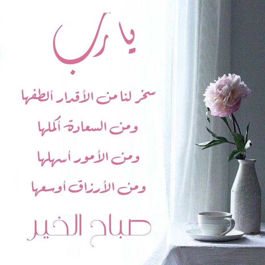 بالصور صباح نور , صور جميله عن الصباح 5543 1