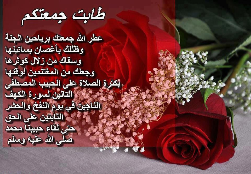 بالصور مسجات تصبحون على خير اسلامية , رسائل وصور تصبحون علي خير 5589 6