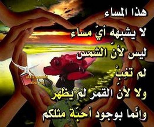 بالصور مسجات تصبحون على خير اسلامية , رسائل وصور تصبحون علي خير 5589 9