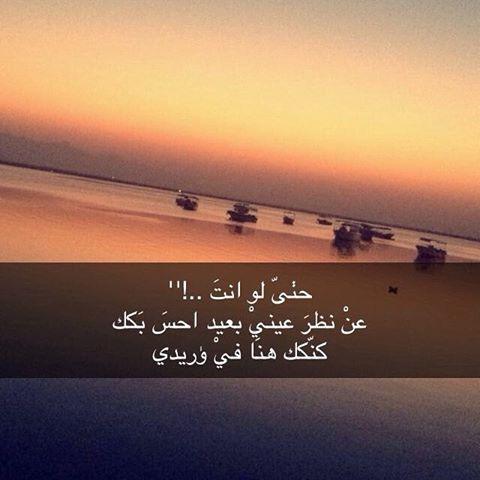 بالصور شعر الفراق , كلمات حزينه عن الرحيل 5646 2