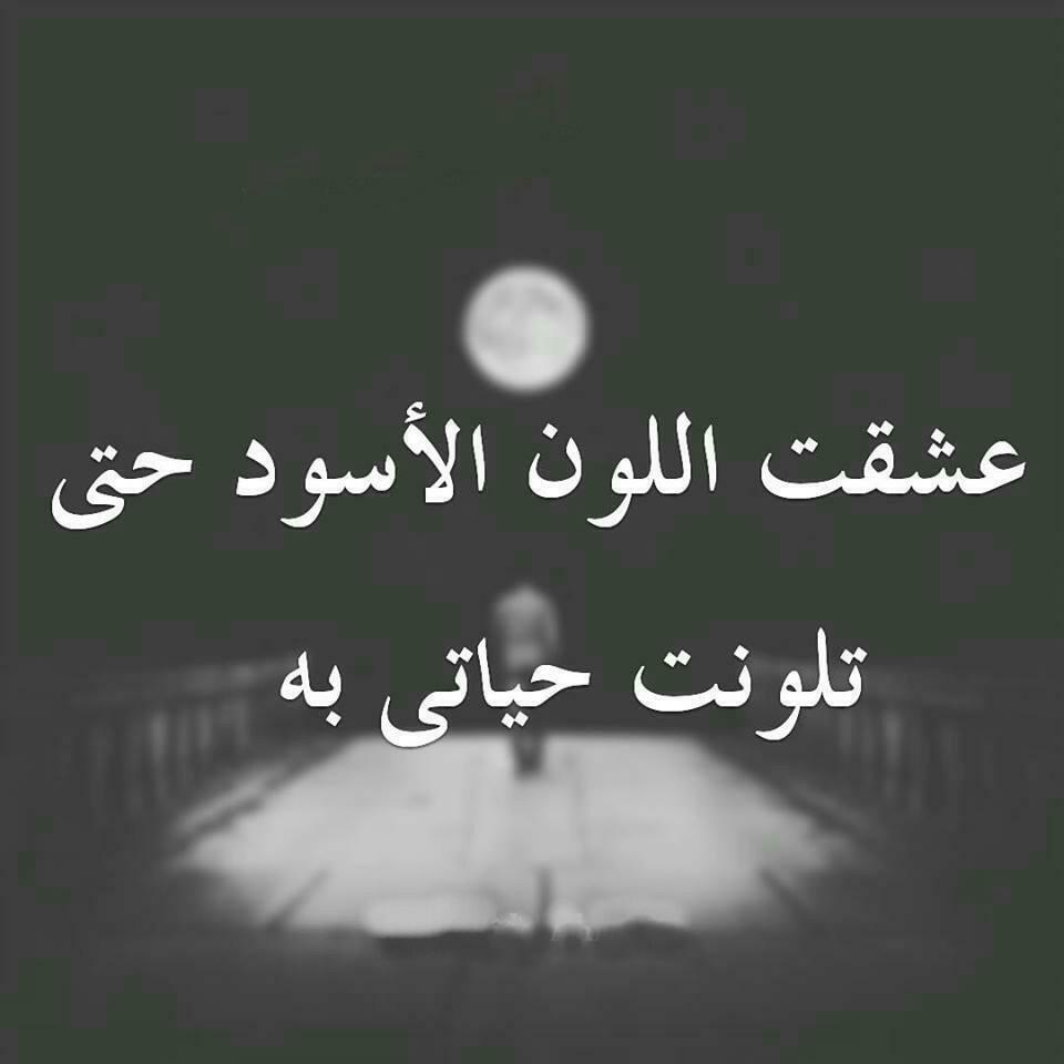بالصور شعر الفراق , كلمات حزينه عن الرحيل 5646 3