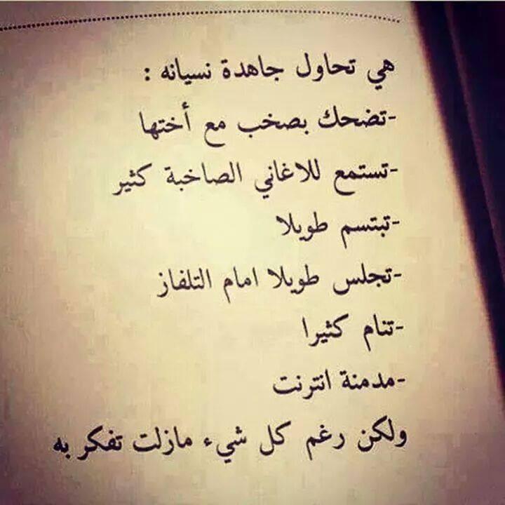 بالصور شعر الفراق , كلمات حزينه عن الرحيل 5646 4