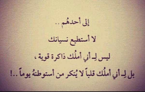 بالصور شعر الفراق , كلمات حزينه عن الرحيل 5646 5