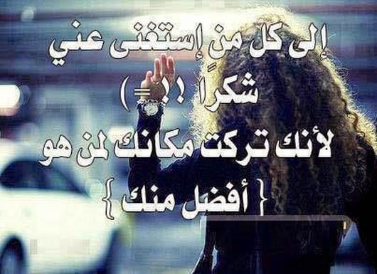 بالصور شعر الفراق , كلمات حزينه عن الرحيل 5646 6