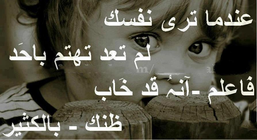 بالصور شعر الفراق , كلمات حزينه عن الرحيل 5646 7