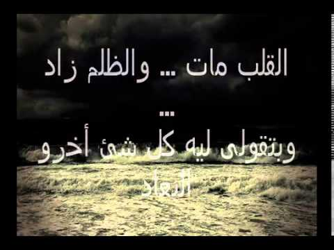 بالصور شعر الفراق , كلمات حزينه عن الرحيل 5646 8