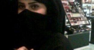 صور بنات الرياض , تعرف معنا على صفات بنات الرياض