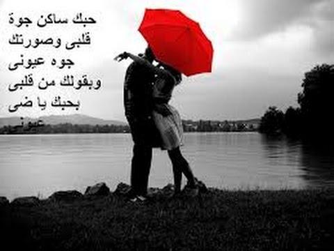 بالصور كلام رومانسي للحبيب , اشعار رومانسيه للحبيب 5666 3