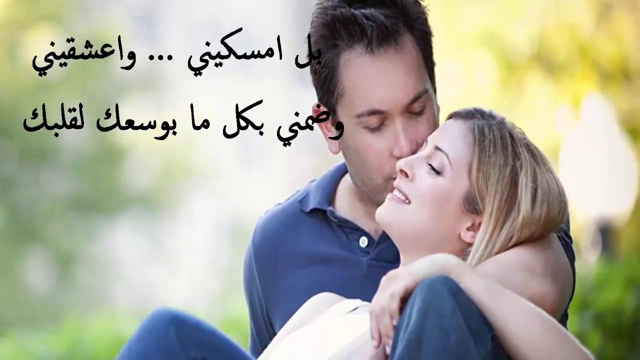 بالصور عبارات للحبيب , مقولات رومانسية للحبيب 5736 4