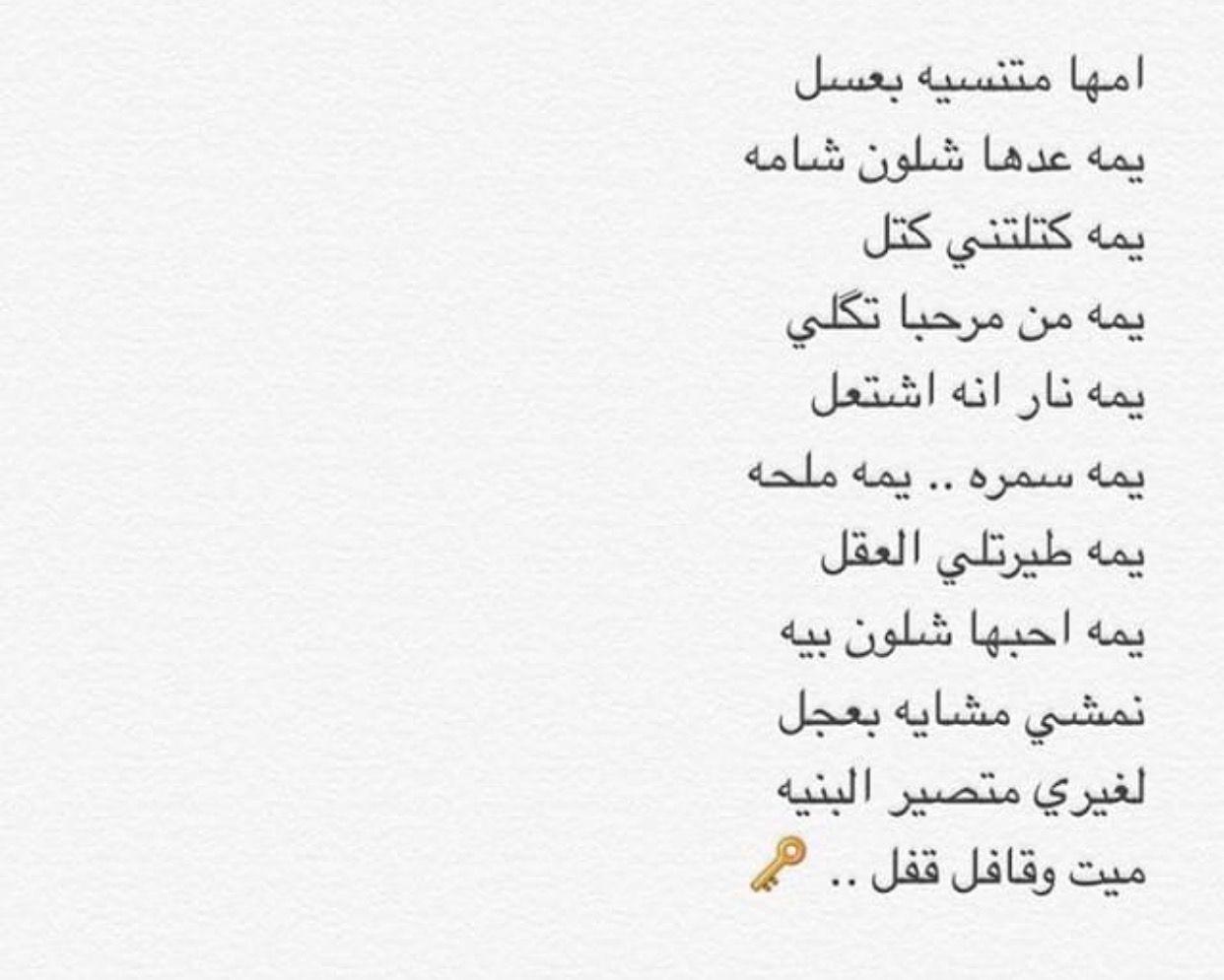 بالصور شعر عتاب عراقي , ابيات شعر عراقية قصيرة عن العتاب 5744