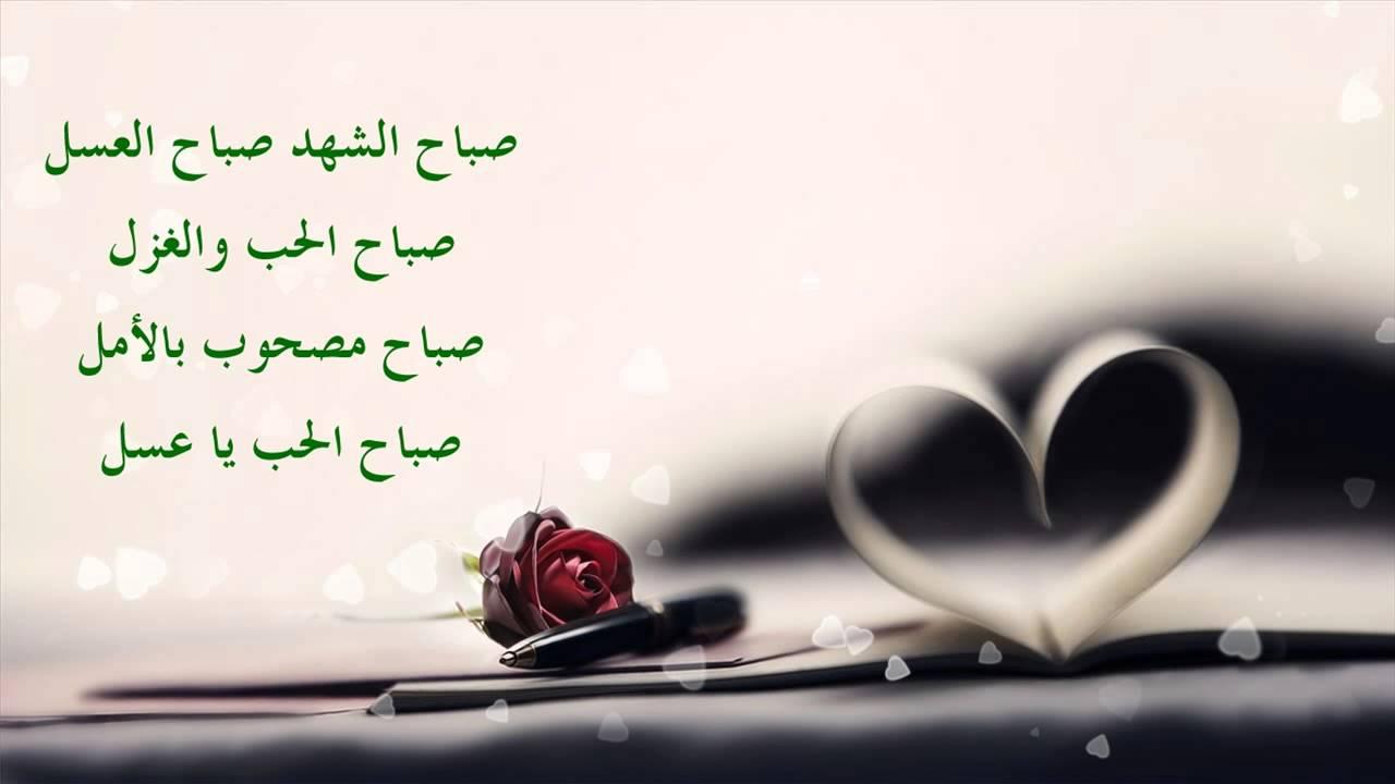 صوره رسائل حب للحبيب الغالي , اجمل كلمات حب للحبيب