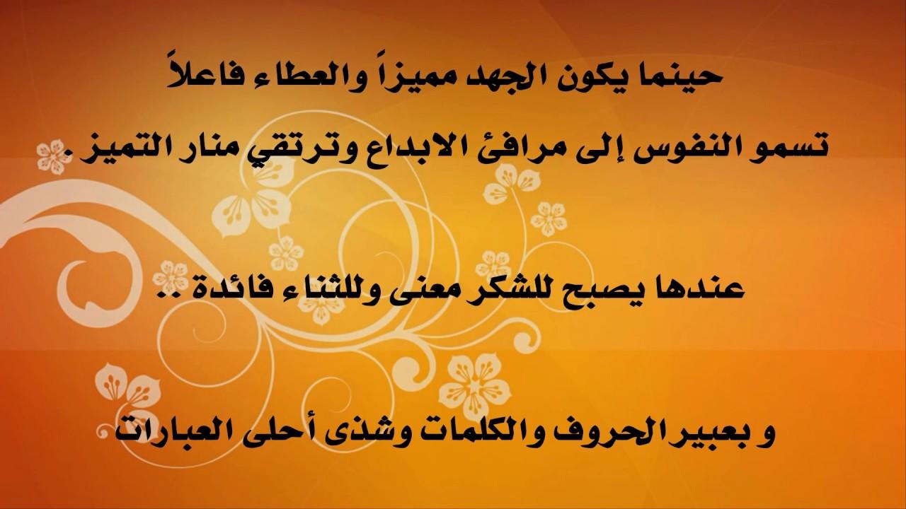 رسالة شكر للمعلم بالانجليزي مترجمة Bitaqa Blog