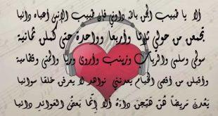 صوره قصائد غزل فاحش , حديث بعض الشعراء عن الغزل الفاحش