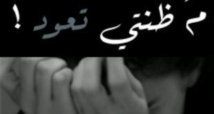 صوره صور حزينه عن الموت , صور حزينه عن الفراق والعزاء
