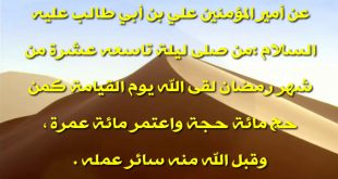 بالصور اعمال شهر رمضان , امور يجب ان تفعل في شهر رمضان 6292 2 310x165