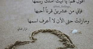 صوره اجمل ما قيل في الحب , مقولات رائعة للتعبير عن الحب