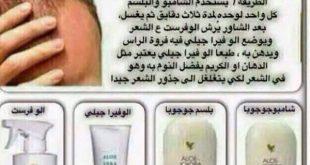 علاج لتساقط الشعر , طرق لعلاج الشعر المتساقط