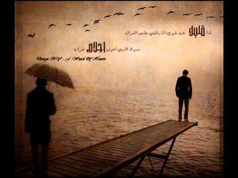 بالصور عبارات عن الخيانة , اجمل العبارات والكلمات عن الكره وخيانة الجل للمراة 196 9