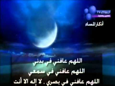بالصور ادعية المساء , احلى الادعية التى تقال عند المساء 207 4