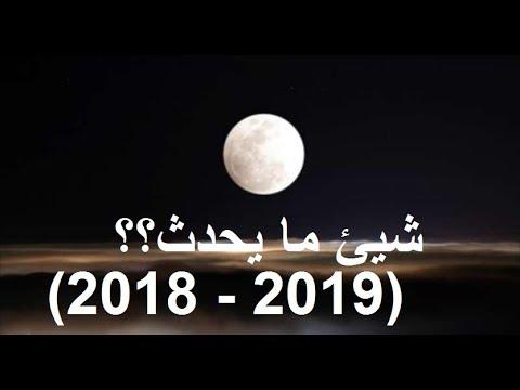 بالصور منازل القمر , اجمل واحلى منازل القمر 210 3