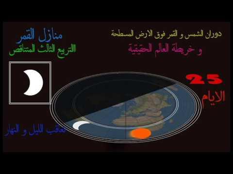 بالصور منازل القمر , اجمل واحلى منازل القمر 210 4