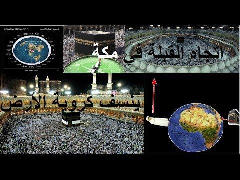 بالصور منازل القمر , اجمل واحلى منازل القمر 210 6