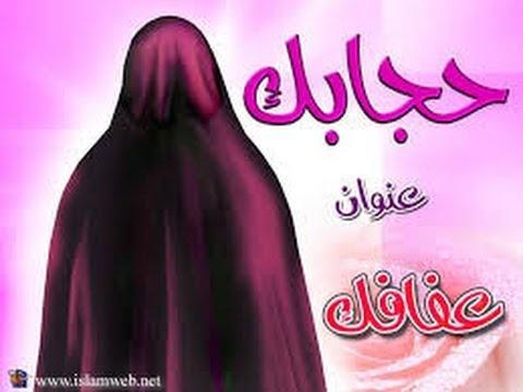 بالصور حجاب المراة , اجمل ما تتزين به النساء 216 1