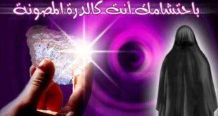 بالصور حجاب المراة , اجمل ما تتزين به النساء 216 12 310x165
